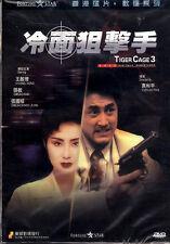 Tiger Cage 3 DVD Michael Wong Cheung Man Yuen Woo Ping NEW R0 ENG SUB RARE