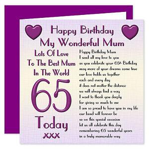 My Wonderful Mum Happy Birthday Card - Age Range 30 - 100 Years - Lots Of Love