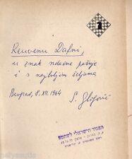Gligoric, Sokolov. Sicilijanska obrana .1963 Signed Gligoric