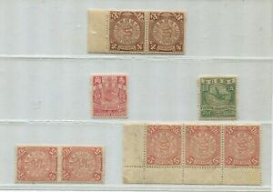 China imperial CIP dragons ; carp and geese stamps ; good values including error