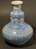 Vintage Flower Vase, Chines, White Porcelain, Blue Artwork.