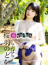 Pin-up Book, Nodoka Sakuraba, Love Para, From Japan