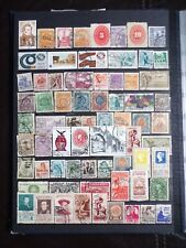 COLLECTION OF MEXICO MEXICAN STAMPS