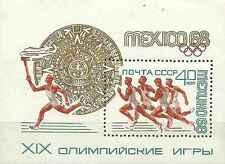 Timbre Sports JO Athlétisme URSS BF50 ** lot 3248