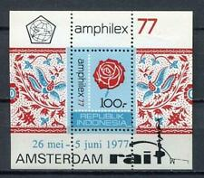 38355) INDONESIA 1977 MNH** Amphilex s/s perforated