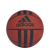 Adidas Basketball Ball 3 Streifen Alle Court Training Laufen Work Aus Neu 218977