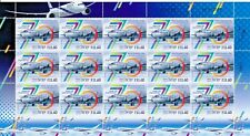 ISRAEL 2018 70 YEARS CIVIL AVIATION STAMP 15 STAMP DECORATED SHEET MNH