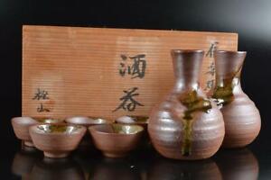 #6036: Japanese Shigaraki-ware Youhen pattern SAKE BOTTLE & CUP/Tokkuri Sakazuki