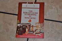 Travel Brochure  Bargain Guide to Shopping in Hong Kong 1976