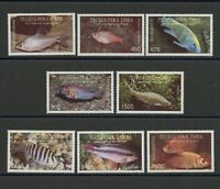 Fish Marine Life mnh set of 8 Stamps Tuva Republic