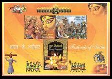 Festivals, Diwali, Dushera, Elephant, India 2008 MNH SS (T7n)