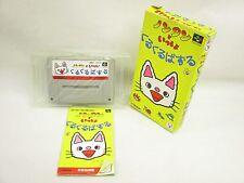 NONTAN TO ISSHO Kuru Kuru Puzzle Item ref/cdc Super Famicom Nintendo Japan sf