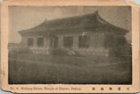Vintage 1920's Wuliang Palace, Temple of Heaven, Peking China Postcard