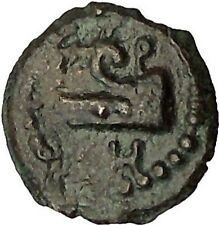 HEROD ARCHELAUS son of the GREAT 4BC Judaea Jewish King Greek Coin Galley i54095