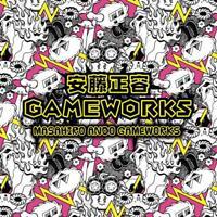 [CD] Ando Masahiro GAMEWORKS NEW from Japan