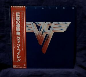 VAN HALEN~MEGA RARE SEALED LP~VAN HALEN II~1979 1st JAPAN PRESS~W/OBI SASH