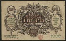 Ukraine 1000 Kabovantsiv 1918 Pick 35b Fine