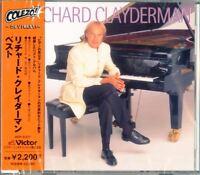 RICHARD CLAYDERMAN-RICHARD CLAYDERMAN BEST-JAPAN CD E50