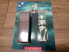 Tenyo Magic T-156 The Haunting Sealed Japanese Packaging Trick DISCONTINUED