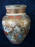"Satsuma TEA CADDY JAR with Inner and Outer LIDS Japanese Chop Marks 5"" Tall"