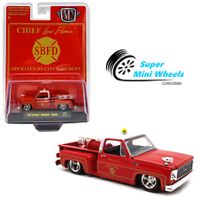 M2 Machines 1:64 Auto-Trucks 1976 Chevrolet Truck Custom Fire Chief (Red)