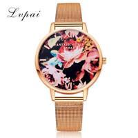 Women's Fashion Stainless Steel Band Watches Analog Quartz Round Wrist Watch