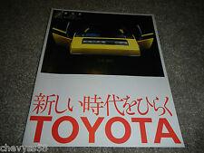 1980 80 TOYOTA CX-80 CX80 JAPANESE Concept car JDM BROCHURE INFORMATION BOOKLET