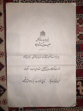 Reza Shah Pahlavi HANDWRITTEN PERSIAN Firman Original Signed And Stamped by Shah