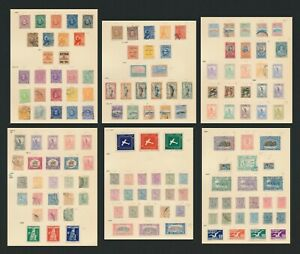 URUGUAY STAMPS 1910-1925 FINE COLLECTION, 1921 AIRS MOG 1925 VFU-MERCURY-LAPWING