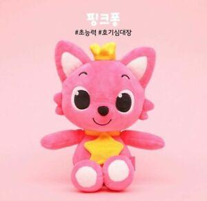 Pink fong Wonder Plush Doll PINKFONG  30cm Animation KOREAN