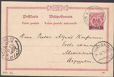 PALESTINE Turkey 1901 Beautiful Better PC Germany PO Jerusalem to Egypt