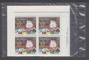 CANADA SEALED PLATE BLOCKS 1067 CHRISTMAS - SANTA CLAUS PARADE, APL