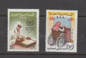Saudi Arabia Stamps 1981 Int. Year of the Disabled Complete set SCV $6.00 MNH