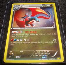 Pokemon Card/Tarjeta/Karte Holo Salamence(KOREAN) 보만다 DRAGON COLLECTION