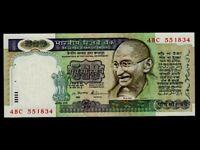 INDIA 500 RUPEES ND 1997 P 92 d UNC W//H