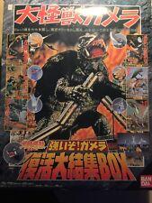 Japanese Gamera Monster Action Figures Bandai 1999