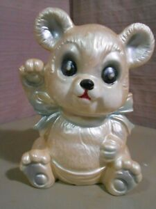 RUBENS Big Eyes Teddy Bear Baby Planter Japan