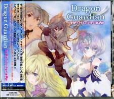 DRAGON GUARDIAN-SHONEN KISHI TO 3 NIN NO SHOJO NO EIYUSHI-JAPAN CD F56