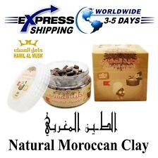 Hamil Al Musk Moroccan Clay Ghassoul Rhassoul Mud Natural  Body Care (150 g)