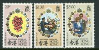 China 1981 Hong Kong Royal Wedding Complete Set Scott 373-75 MNH N636