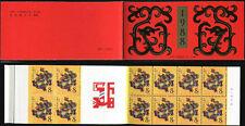 CHINA 1988 year Lunar New Year of Dragon Booklet Zodiac SB15