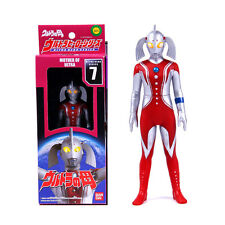 Bandai Ultra Hero Series Mother of Ultra 7 Soft Vinyl Action Figures Kid Boy Toy