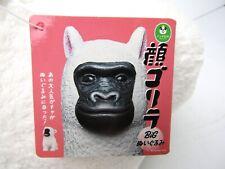 Panda's ana Gorilla Face Dog / Snow Monkey Plush Toreba UFO Win Japanese Import
