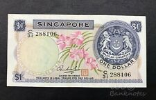 Singapore - 1st $1 orchid ( C31 288106 ) | GEF minor foxing
