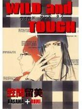 Wild and tough YAOI BL Manga / KASAMA Rumi