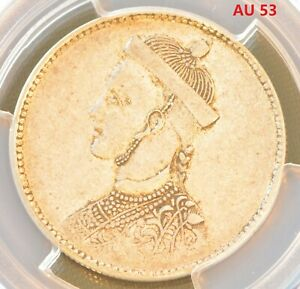 1911-1933 China Szechuan-Tibe Silver One Rupee Coin PCGS Y-3.2 L&M-359 AU 53