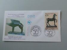 FDC tableau France lettre 1er jour 3014 Trésor de Neuvy en Sullias 8 juin 1996