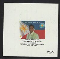 Philippines #1532 MNH S/S CV$5.00 Ferdinand Marcos Imperf
