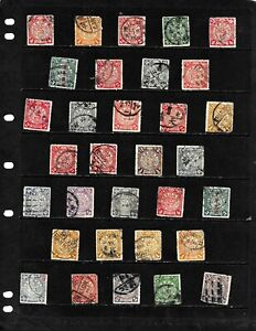 CHINA: NICE  'VINTAGE'  COILING DRAGONS STAMP COLLECTION DISPLAYED ON 3 SHEETS