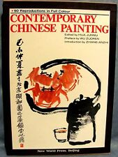 CONTEMPORARY CHINESE PAINTING Junwu, Hua editor 1983 First Edition Hard Slipcase